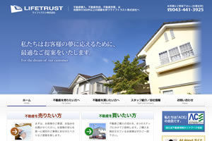 lifetrust
