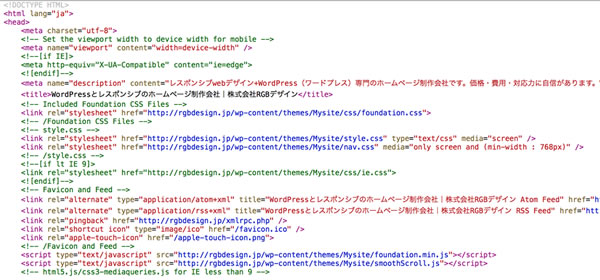 htmlマークアップの改善